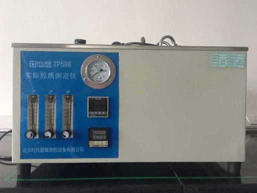 Engine fuel exact colloid measuring meter
